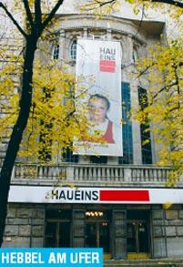 Театры Берлина