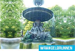 Фонтаны, Берлин, вода, Wrangelbrunnen