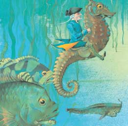 Иллюстрация Алеши Блау.  Книга «Неизвестные приключения барона Мюнхаузена»
